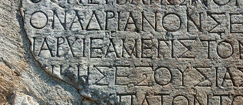 Ancient Greek.jpeg